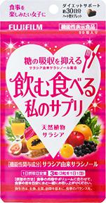 フジフイルム 『飲む食べる私のサプリ』を200名様にプレゼント!
