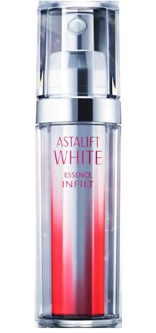 アスタリフト 美白美容液×多機能UVケアセットプレゼントキャンペーン