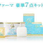 セルファーマ 新商品発売記念キャンペーン