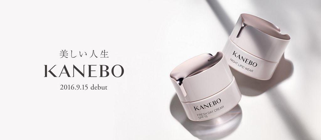 KANEBO サンプルプレゼントキャンペーン