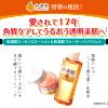 和漢粧シリーズセットを100名様にプレゼント!|明色化粧品